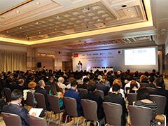 JBIC Holds Business Matching Seminar with Türk Eximbank to