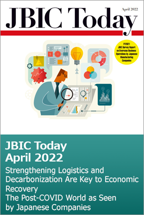 JBIC Japan Bank for International Cooperation | HOME